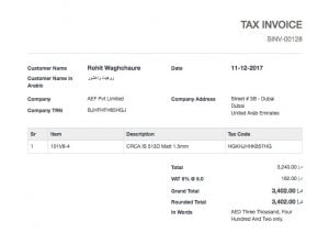 ERPNext Tax Included in Invoice, Implementation Expert, Union Mercantile Solutions